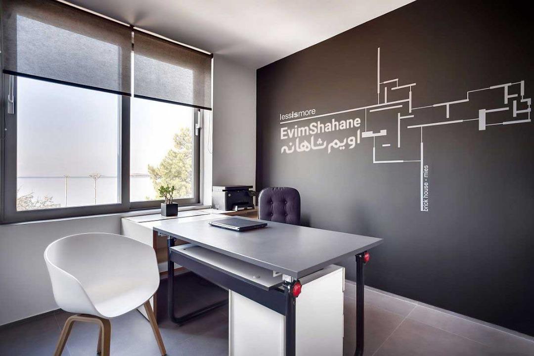 دفتر معماری اویم شاهانه