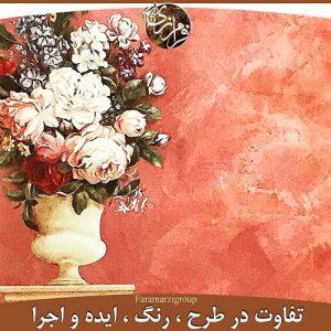 عکس پتینه گلدان