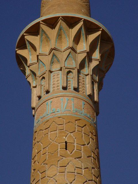 مناره اصفهان