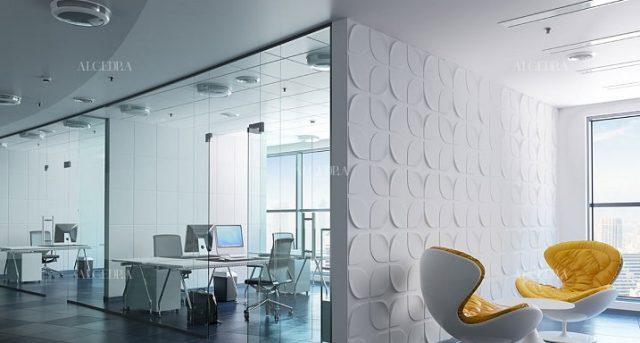 طراحی دفتر شرکت
